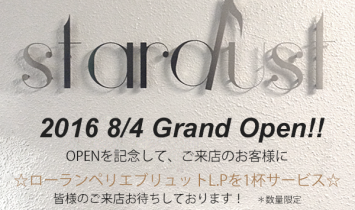 stardust オープン記念